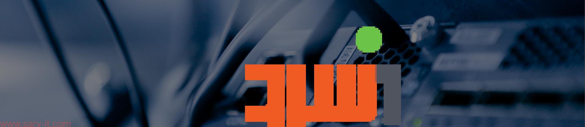 سرور اختصاصی هتزنر سری SX