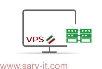 سرور مجازی ایران هارد SSD