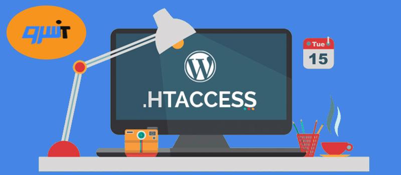 آموزش کامل نحوه کار با Htaccess