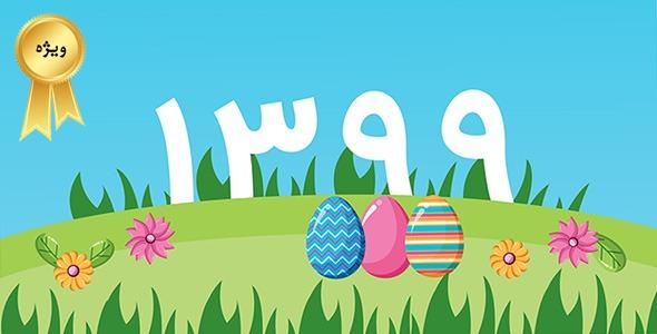 happy-nowruz-celebration-illustration-Top